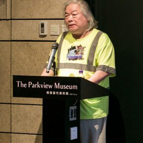 04 George Wong, Chief Executive of the Hong Kong Parkview Group Limited addressed the opening ceremony