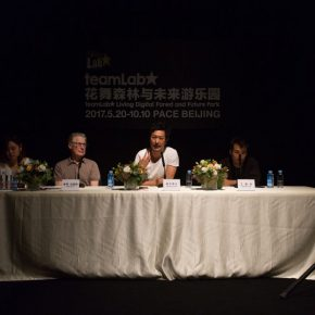 "04 Press Conference of ""teamLab Living Digital Forest and Future Park"""