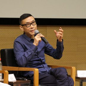 06 View of the dialogue – Wang Jianwei 290x290 - Have We Never Been Modern? – Dialogue with Bruno Latour