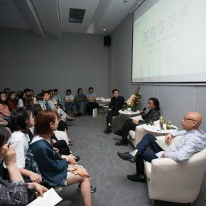 """07 View of the event of """"Dialogue with Su Xinping"""" 290x290 - Self-Inquiry of Art: Su Xinping's Solo Exhibition """"Fictional Reality"""" Opened in the He Art Museum"""