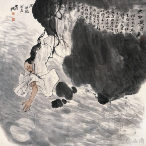 08 Lu Chen, Li Bai Caught the Moon Figure, ink and color on paper, 136 x 136 cm, 1985