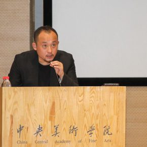 11 Wang Yuyang, Deputy Dean of the School of Experimental Art, CAFA