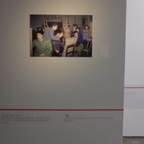 "14 Exhibition view of ""Joan Lebold Cohen's Moments in China"""