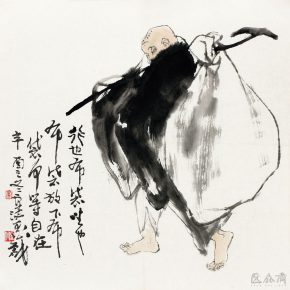 17 Lu Chen, The Cloth Bag Monk, ink and color on paper, 68 x 68 cm, 1981