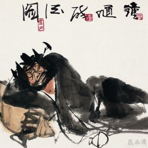 18 Lu Chen Zhong Kui Drunk Figure ink and color on paper 34 x 34 cm 1985 290x290 - Lu Chen