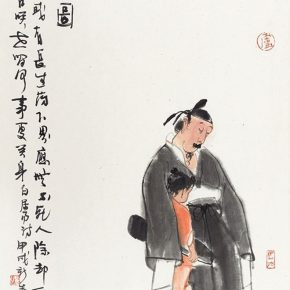 19 Lu Chen, Bai Juyi's Poetry, ink and color on paper, 69 x 45 cm, 1994