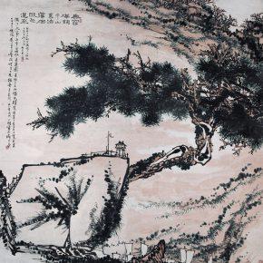 19 Pan Tianshou, The Iron Stone Sailing Figure, Chinese ink painting, 249.5 × 242 cm, 1958