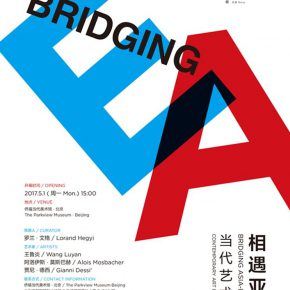 """19 Poster of the exhibition 290x290 - Realistic Question: The Parkview Museum Launches the """"Bridging Asia-Europe"""" Series of Exhibitions"""