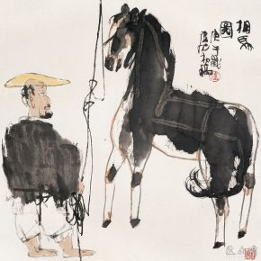 20 Lu Chen, Looking at a Horse to Judge Its Worth, ink and color on paper, 68 x 68 cm, 1990