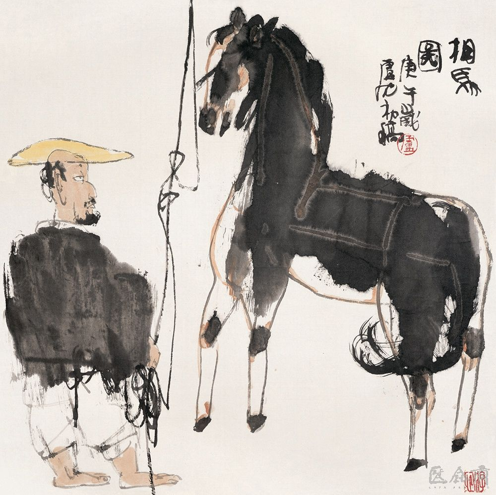 20 Lu Chen, Looking at a Horse to Judge Its Worth, ink and