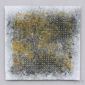 """21 Cong Ming Squares and Rounds 97 × 97 cm 2016 290x290 - Creating the """"Amassing Force"""" – 2017 Wang Shikuo Award: Today Art Museum Exhibition of Nominated Contemporary Artists"""
