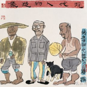 22 Lu ChenPortraits of Modern Figures ink and color on paper 34 x 35 cm 1992 290x290 - Lu Chen