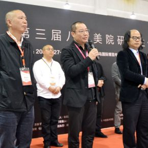 22 Prof. Chen Qi Executive Deputy Director of the Graduate School CAFA and the chief planning 290x290 - Graduates from the Eight Academies of the Fine Arts Gathered in Yiwu to Present the Quality of the Academy