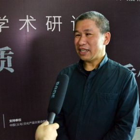 23 Prof. Mao Jianbo Director of the Graduation Division of the China Academy of Art and the chief planning 290x290 - Graduates from the Eight Academies of the Fine Arts Gathered in Yiwu to Present the Quality of the Academy
