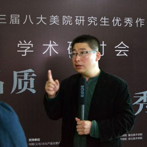 24 Ge Yujun Director of the Department of Teaching of the Graduation School CAFA and the executive curator 290x290 - Graduates from the Eight Academies of the Fine Arts Gathered in Yiwu to Present the Quality of the Academy
