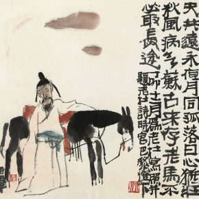 25 Lu Chen, Living Abroad in the Region Where the Yangtze River and the Han River Meet, ink and color on paper, 41 x 50 cm, 1987