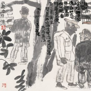26 Lu Chen, A Day Class, ink and color on paper, 34 x 34 cm, 1995