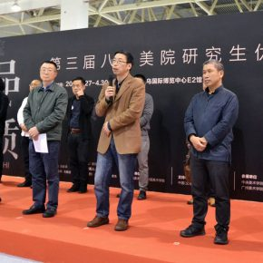 26 Prof. Yin Shuangxi Director of CAFA Editorial Office and the curator of the exhibition 290x290 - Graduates from the Eight Academies of the Fine Arts Gathered in Yiwu to Present the Quality of the Academy