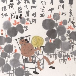 33 Lu Chen, Summer Lotus Figure, ink and color on paper, 48.5 x 45 cm, 1987