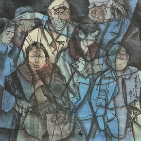 39 Lu Chen, Common People Went to Beijing for Petition, ink and color on paper, 100 x 100 cm, 1980