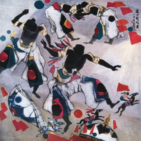 40 Lu Chen, Sports beyond the Great Wall, ink and color on paper, 136 x 136 cm, 1985