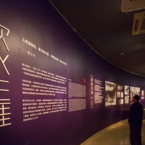 44 Exhibition view of the section of the Career of Drinking Water