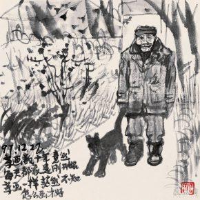 47 Lu Chen, a study
