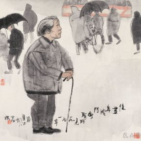 50 Lu Chen, Street, ink and color on paper, 67 x 69 cm, 1991