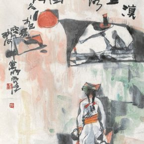 54 Lu Chen, Sunset on a Desert Figure, ink and color on paper, 51 x 41 cm, 1987