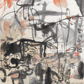 60 Lu Chen, Graffiti Figure, ink and color on paper, 58 x 52.5 cm, 1989