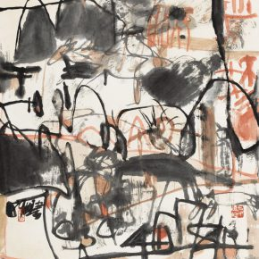61 Lu Chen, Untitled, ink and color on paper, 58 x 52.5 cm, 1989