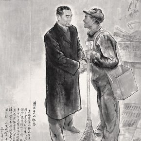 68 Lu Chen, Nostalgia of a Cleaner, ink and color on paper, 152 x 110 cm, 1977