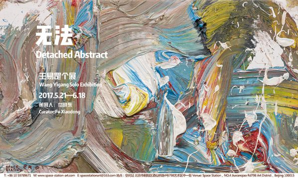 Poster of Detached Abstract