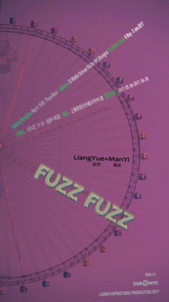 Poster of FUZZ FUZZ