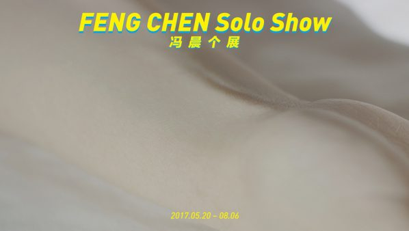 Poster of Feng Chen Solo Show