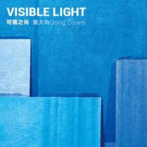 "Asia Art Center presents Dong Dawei's solo exhibition ""Visible Light"" in Taipei"