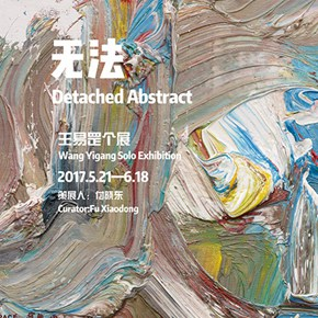 The Space Station presents Detached Abstract: Wang Yigang Solo Exhibition in Beijing