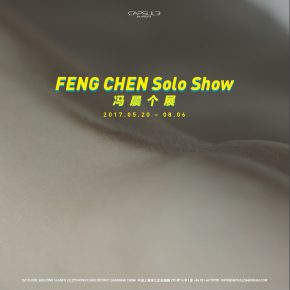 Capsule Shanghai announces Feng Chen's solo show opening May 20
