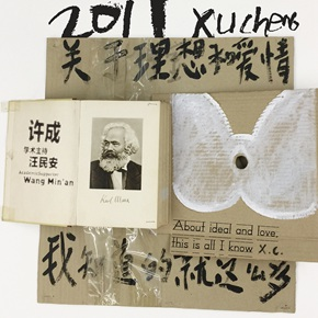 Platform China showcases Xu Cheng's recent works since 2010