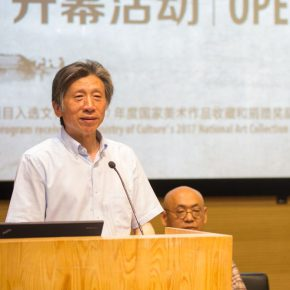 01 Fan Di'an President of CAFA delivered a speech 290x290 - Harmonized Beauty: Exhibition Commemorating the 100th Anniversary of Zong Qixiang's Birth