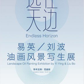 01 Poster of the exhibition