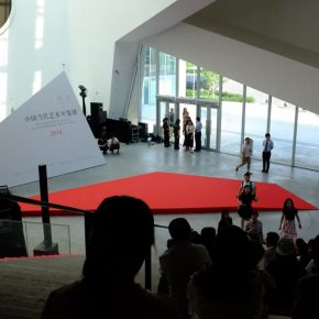 02 The Opening Ceremony of The Exhibition for the Annual of Contemporary Art of China 2016