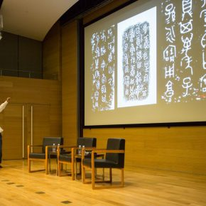 06 View of the lecture 2 290x290 - Qiu Zhijie: Millenary Promise between Venice and Chinese Intangible Cultural Heritage