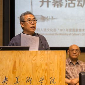06 Wang Shaojun Deputy Party Secretary of CAFA hosted the opening ceremony 290x290 - Harmonized Beauty: Exhibition Commemorating the 100th Anniversary of Zong Qixiang's Birth