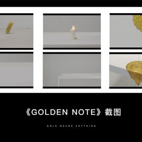 08 The Golden Note