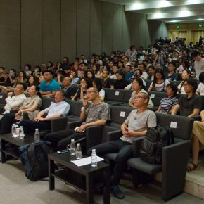 08 View of the lecture 2 290x290 - Qiu Zhijie: Millenary Promise between Venice and Chinese Intangible Cultural Heritage