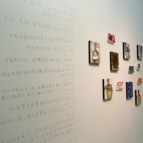 """10 Exhibition view of the """"Lonely Planet"""", Wang Jing's work"""
