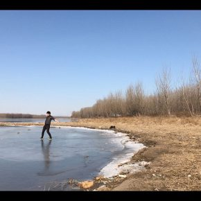 11 Liu Yazhou Inertia performance video 3 minutes and 14 seconds 2017 290x290 - Liu Yazhou: Sculpture is Not Just Born at the End of an Artist's Production