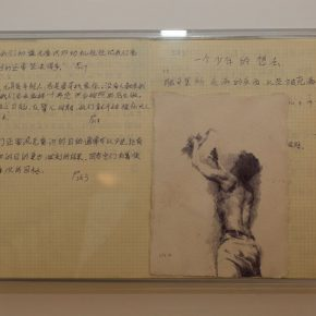 """16 Exhibition view of the """"Lonely Planet"""", Ji Bei's work"""