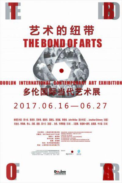 Bond of Arts – DuoLun International Contemporary Art Exhibition